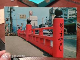 日本出版明信片:高知市播磨屋桥  风景一枚