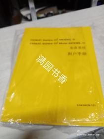 FANUC Series oi-MODEL D FANUC series oi Mate-MODEL D 车床系统用户手册