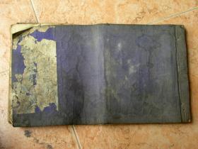 怀旧收藏-解放前后手抄学生字典含土司制度概述布面老账本