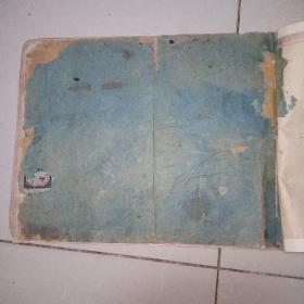 清代线装16开横排本画谱一册 下册 如图