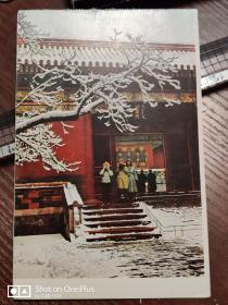 明信片:故宫•坤宁门(冬日)一张