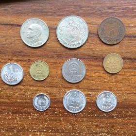 散钱币10枚合拍(C26号)