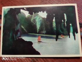 明信片:五十年代外版——桂林风景一张