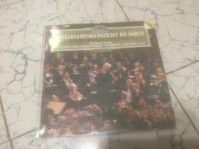 黑胶唱片;维也纳新年音乐会 NEUJAHRSKONZERT IN WIEN  new year  s concert  concert du nouvel an  kathleen battle wiener philharmoniker  herbert von karajan