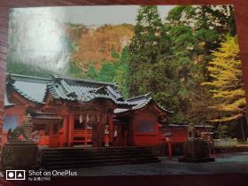 日本明信片:元箱根にある箱根神社の秋[箱根神社的秋天]