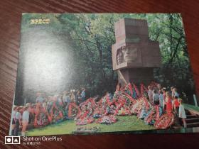 前苏联明信片:布列斯特卫国战争烈士陵园纪念碑两枚1987年莫斯科出版