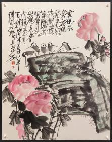 中国美术家协会会员、陕西美术家协会常务理事【陈茄咏】花鸟