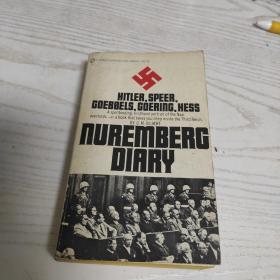 【英文原版】《纽伦堡日记》Nuremberg Diary