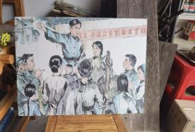 苏区宣传画,画工特别漂亮,解放后展览馆出的,红色藏馆必备70X52cm