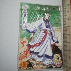食品卡:统一小浣熊 三国列传前传篇(011)