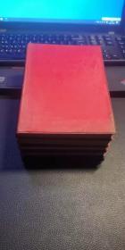 《毛泽东选集》红色塑胶封面1-4卷