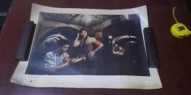 人民美术出版社宣传画《地下长城》