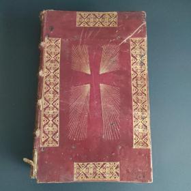 1767年  弥撒   拉丁文 MISSALE  ROMANUM