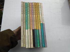 80年代老杂志 外国文学季刊1981年至1984年,总第1期至总第14期,缺总第7,13期。含创刊号。共计11本合售,16开平装,原版正版老书,品好。部分有原藏书人签名(名人签名)。详见书影。扎起来带到仓库了。
