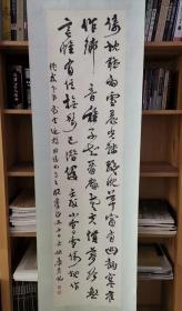 姚华精品自作五言诗书法立轴,保真。