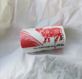 2021牛年纪念币