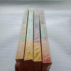 諾貝爾文學獎獲得者莫言作品系列(4本同售)