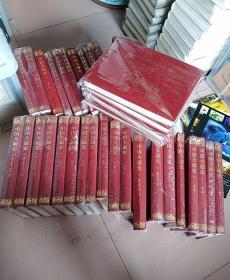 包邮!【19本合售】中国大通史(16开精装 全14卷23册,缺2 3 4 7)
