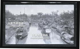 民国原版银盐照片底片一张,民国上海老城内河航道漕浜水上人家