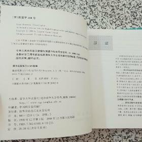 捷进英语5.6 亚历山大新一代交际英语  (2本合售)