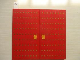 北京首都国际机场股份有限公司 邮票册 内含富春山居图 梅兰竹菊小版票 见图!  563