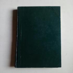 气象科学1991年1-4期合订本
