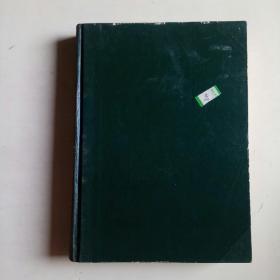 气象服务经验摘编1987-88年(合订本)