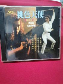 电影-VCD:桃色天使