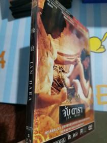 晚娘   DVD