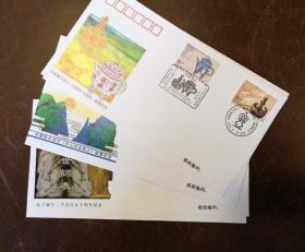 普通纪念封,PFN101,PFN102,《中朝联合发行〈庐山和金刚山〉邮票纪念》,《中哈联合发行〈盉壶和马奶壶〉邮票纪念》,二套2枚。