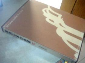 日文原版书 原色日本の美术 第11卷 水墨画 ,8开