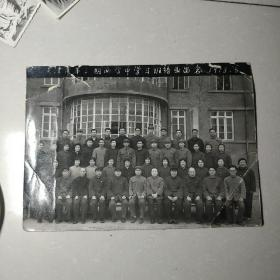 (老照片)天津市第三期西学中学习班结业留念1973.5