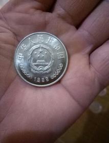 中国人民银行成立40周年纪念币