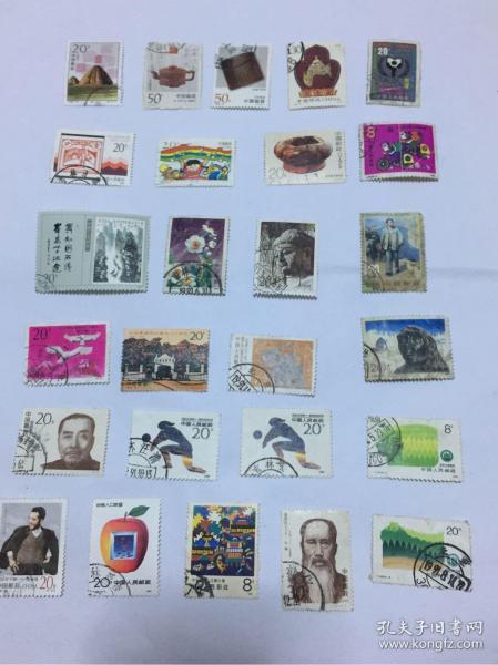 信消邮票一组26枚