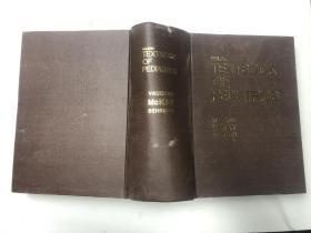 TEXTBOOK OF PEDIATRICS