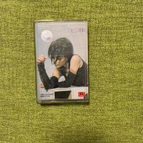老磁带:王菲