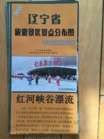 辽宁省旅游景区景点分布图