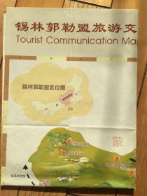 锡林郭勒交通旅游地图
