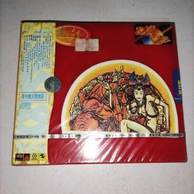 王勇 往生专辑 CD 光盘【未拆封】原版