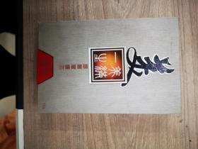 美满一生珍藏版银条:10g(2010庚寅年.虎)