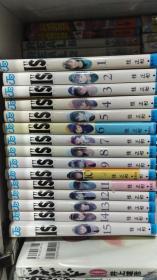 七龙珠: 15册合售