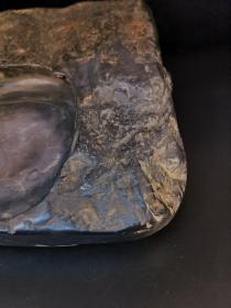 天然石皮端砚