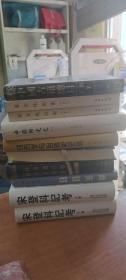 中国古籍总目(子部)(全七册)(精)