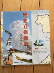 黑龙江省地图 旅游专版
