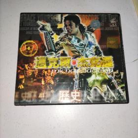 迈克尔杰克逊 历史1 2(光盘CD2张)实物图为准