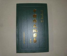 精装本 中国历史地图集 8 第八册 清时期 参看图片 库存书