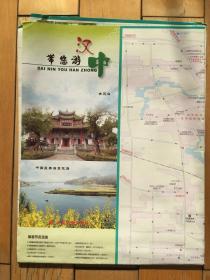 带您游汉中--汉中市交通旅游全图