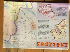 (河北省)正定县交通旅游图
