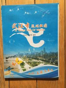 武汉市旅游地图