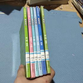 大众体育技巧丛书:田径技巧、摔跤技巧、篮球技巧、游泳技巧、台球技巧、门球技巧(6本合售)